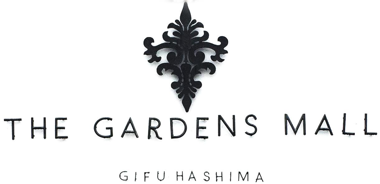 ザ・ガーデンモール岐阜羽島